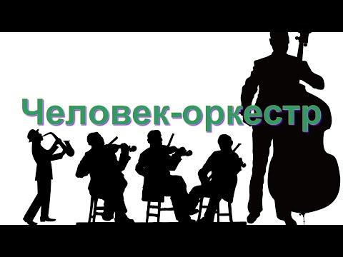 Пара минут о закупках #008: Контрактный управляющий: плюсы и минусы профессии