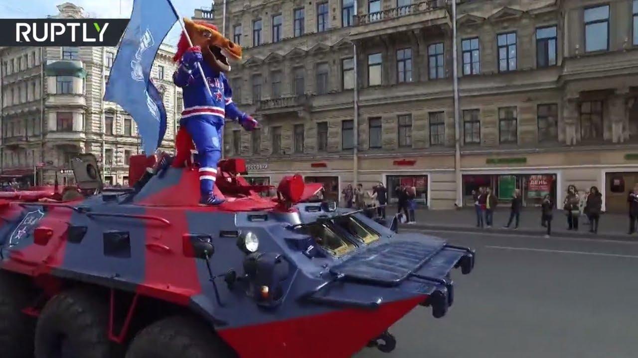 Кубок Гагарина в Петербурге: хоккейный клуб СКА отметил победу в КХЛ масштабным парадом