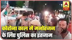 MP: Police Organise Orchestra Party On Road For People In Jabalpur   ABP News