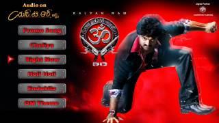 Kalyan Ram OM 3D ║Juke Box Official║ - Krithi Karbandha, Nikhisha Patel