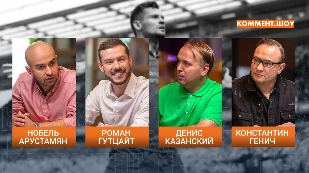 Коммент. News #5 | Ловрен в Зените, Талалаев в Ахмате, Жирков в Краснодаре, Кокорин Александр