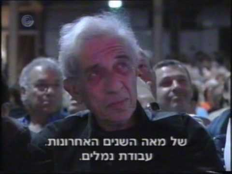 rpts - הצדעה לנחום היימן:עין גב 2009