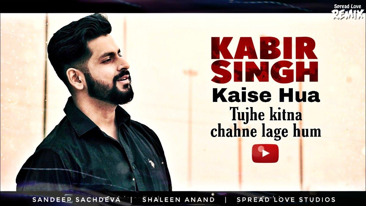 Kaise Hua | Tujhe Kitna Chahne Lage