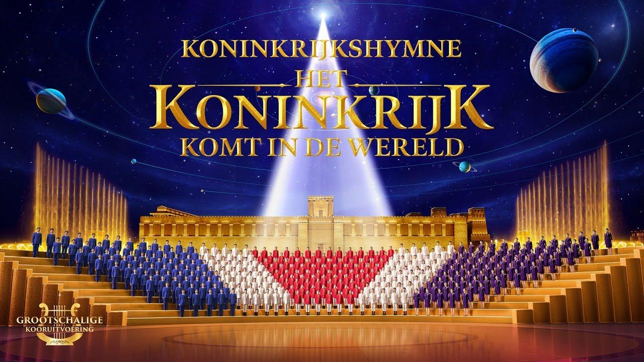 Christelijke koormuziek 'Koninkrijkshymne: Het koninkrijk komt in de wereld' Uitgebreide preview