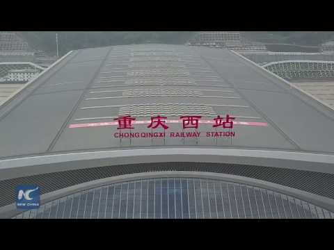 Enormous railway station to begin operation in Chongqing