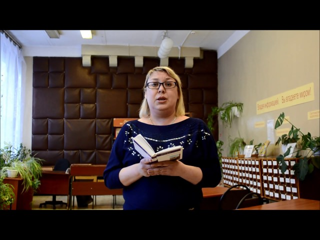 Изображение предпросмотра прочтения – ИринаГагарина читает произведение «Silentium» Ф.И.Тютчева