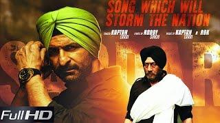 Sardar Saab (TitleTrack) | Jackie Shroff | Guggu Gill | Daljeet Kalsi | Kaptan Laadi | Music & Sound