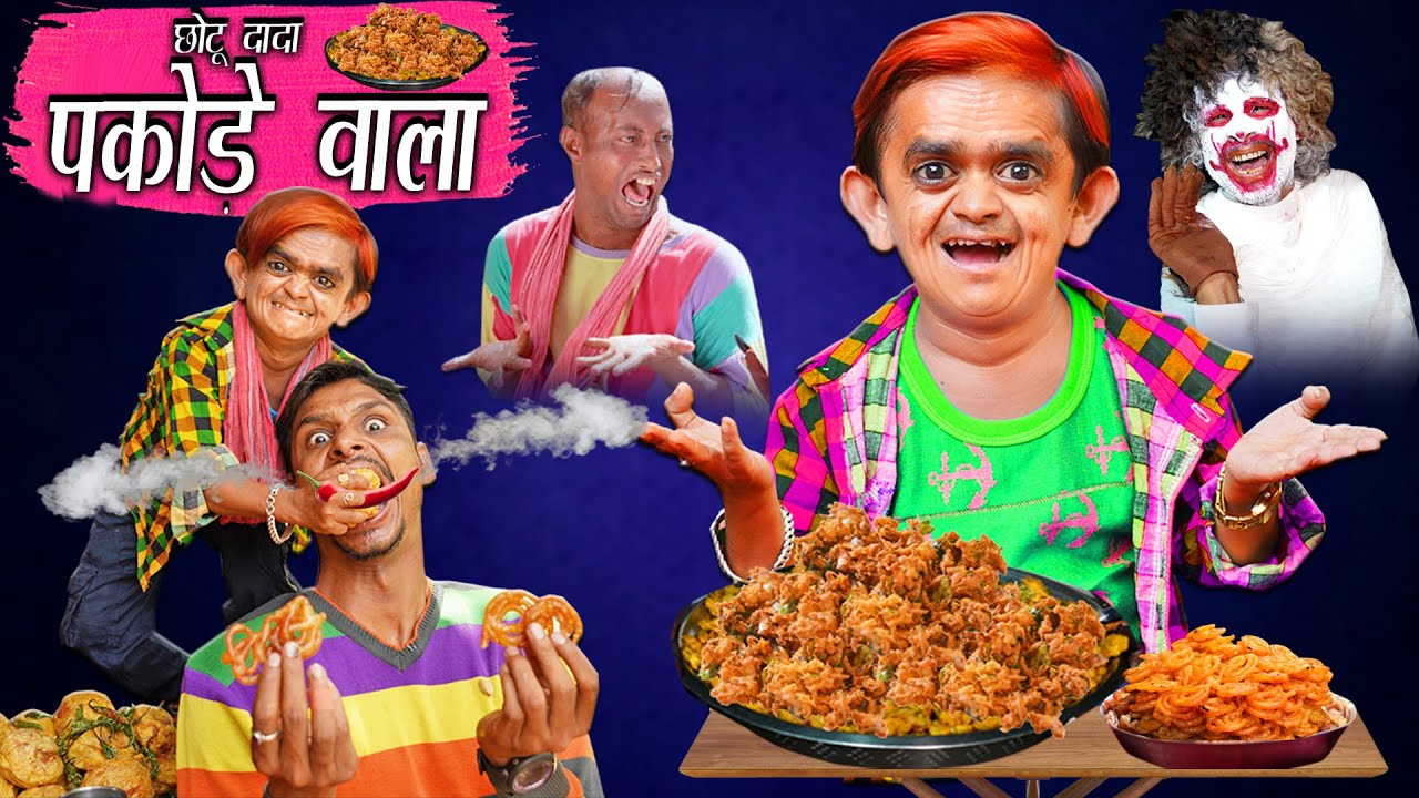 CHOTU DADA PAKODE WALA | छोटू के पकोड़े और भूत | Khandesh Hindi Comedy | Chotu Dada Comedy