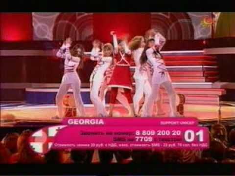 Junior Eurovision Song Contest 2007: Georgia - Mariam Romela