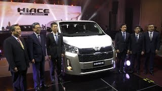 Auto Focus | Industry News:  Toyota Hiace World Premiere