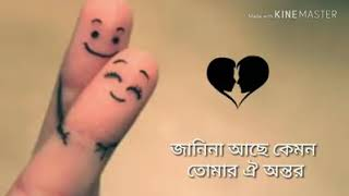 Download Bangla Gan nau 2018 rinton Mp3