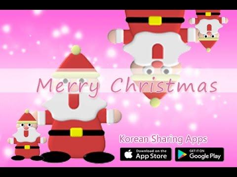 Korean sharing apps send greeting message merry christmas in korean sharing apps send greeting message merry christmas in korean to friend m4hsunfo