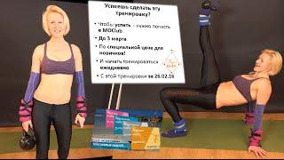 Дайджест на следующую неделю!!! Ура Весне и голым ножкам)))