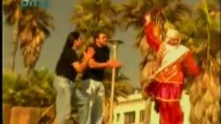 Boyz- Bandari | گروه بویز ـ بندری