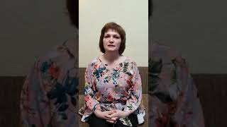 Зеленская Валентина Владимировна