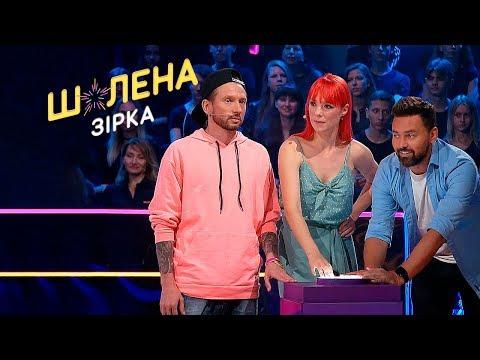 Каднай пойдет на поводу эрудиции Коляденко, а Тарабарова – поддастся интуиции – Шалена зірка