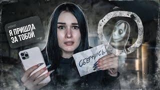 Download ОНО ВЕРНУЛОСЬ! ПОМОГИТЕ МНЕ Mp3 and Videos