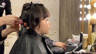 [일상] 단발로 잘랐어요! 라임의 미용실 헤어컷 | 어린이미용 Lime's Beauty Salon Haircuts | Children's Beauty LimeTube