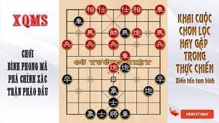 Học cách chơi Bình Phong Mã phá chính xác trận Pháo Đầu từ siêu phần mềm cờ tướng XQMS