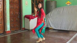 New Haryanvi Song || लड़की ने किया घर के आंगन में कमाल || Haryanvi Song 2018
