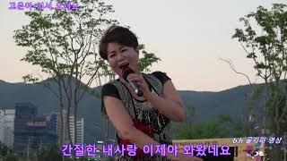 가수고은아어서오세요2019 05  찿아가는 문화공연 모…