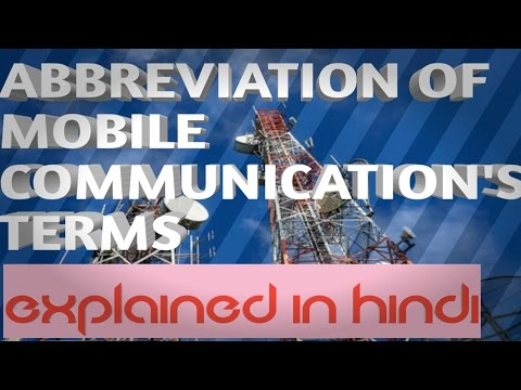 Abbreviation of mobile communication terms