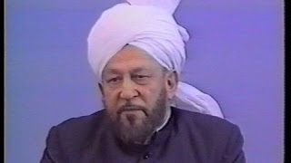 Urdu Khutba Juma on February 21, 1992 by Hazrat Mirza Tahir Ahmad