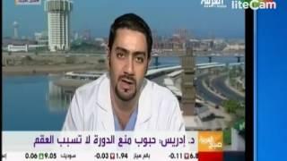 د.محمد إدريس على قناة العربية ولقاء حول تأجيل وتنظيم الدوره