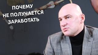 Радислав Гандапас и Петр Осипов: 'Большинство людей нуждается в пинке'