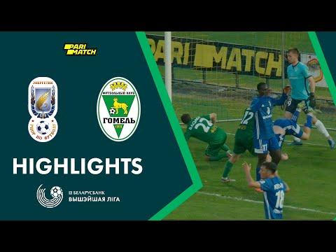 Energetik-BGU Gomel Goals And Highlights