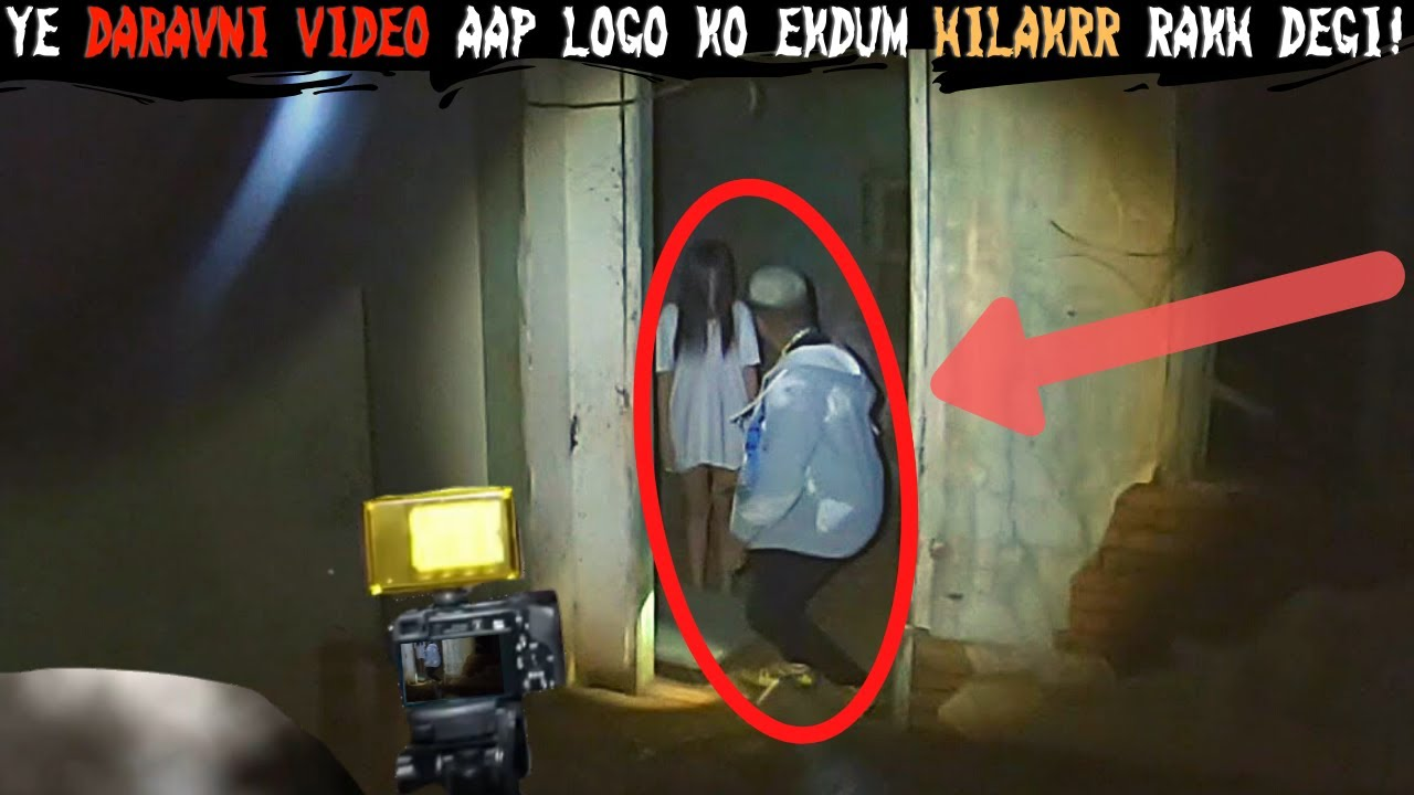 Top 7 Scariest Ghosts Caught On Tape Videos That Will Haunt Your Heart (Hindi)