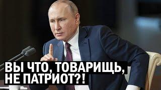 """Срочно - Путин собирается кормить народ """"Любовью к Родине"""" - новости, политика"""