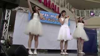 えびすばし☆プリンセス @ イオンモール名古屋茶屋 2部ステージの様子を2...
