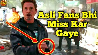 15 Biggest Mistakes in AVENGERS INFINITY WAR | Avengers 3 Mistakes in Hindi
