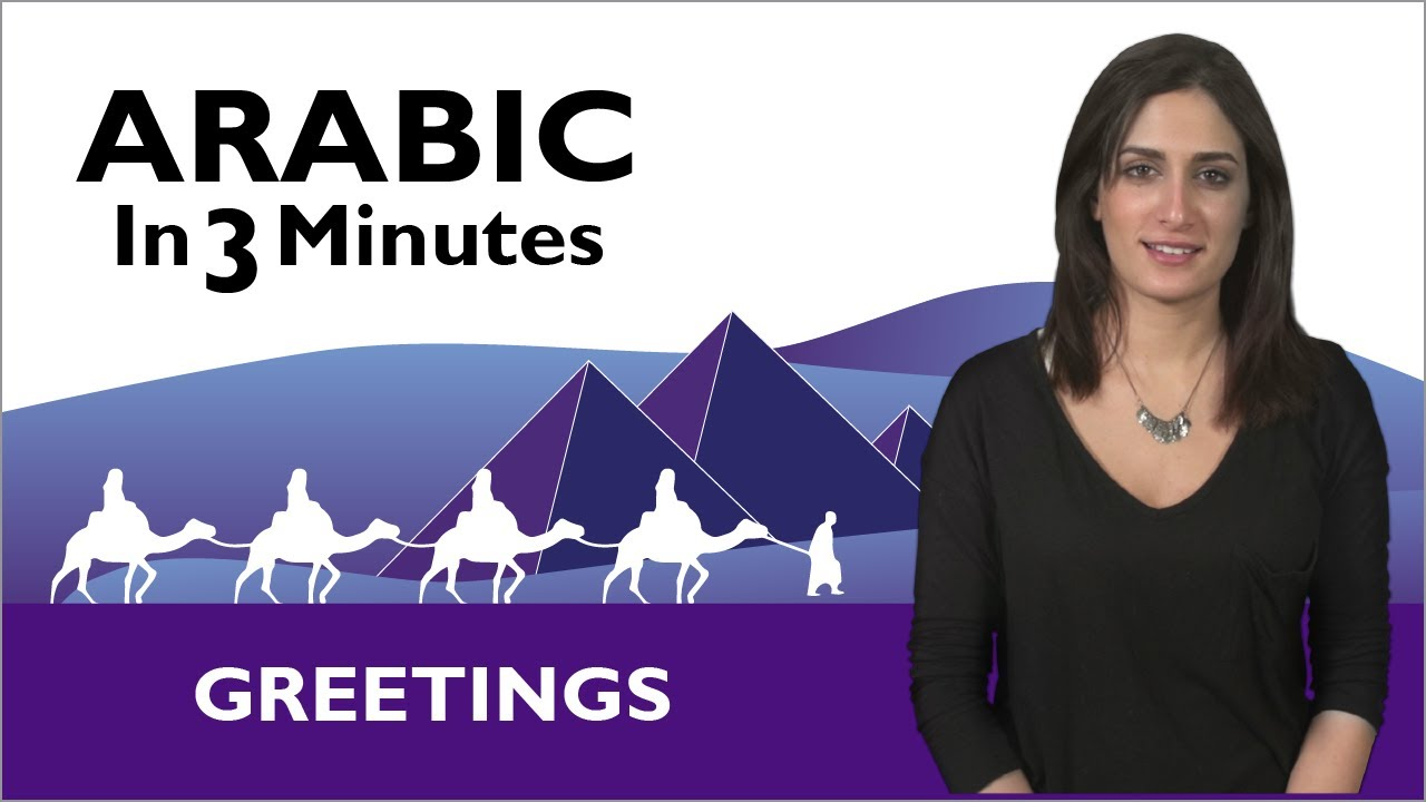 Learn Arabic Arabic In 3 Minutes How To Greet People In Arabic