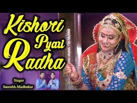 Kishori Pyari Radha Krishna Bhajan By Saurabh Madhukar [Full HD] I Bataao Kahan Milega Shyam