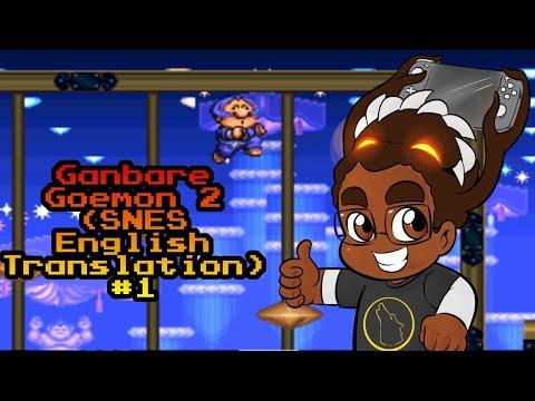 D-Money107 Plays: Ganbare Goemon 2 (SNES Eng. Translation Part #1)