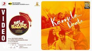 College Kumar Telugu - Kannule Daate Video l Rahulvijay, Priyavadlamani, Rajendraprasad