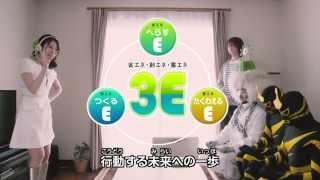 仙台市内の高校・大学・専門学校生を対象にした、「E-AC×CON WEB CMシナ...