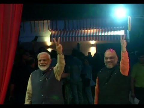 Loksabha election results: BJP मुख्यालय पहुंचे Narendra Modi और Amit Shah