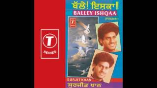 Balley Ishqaa   Surjit Khan   Full Album   JukeBox