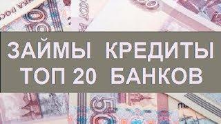 Взять Срочно Займ В Новосибирске