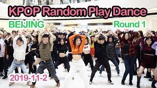 KPOP Random Play Dance Game in Beijing, China [Halloween Special 2019] Round 1 北京隨機舞蹈 隨放隨跳