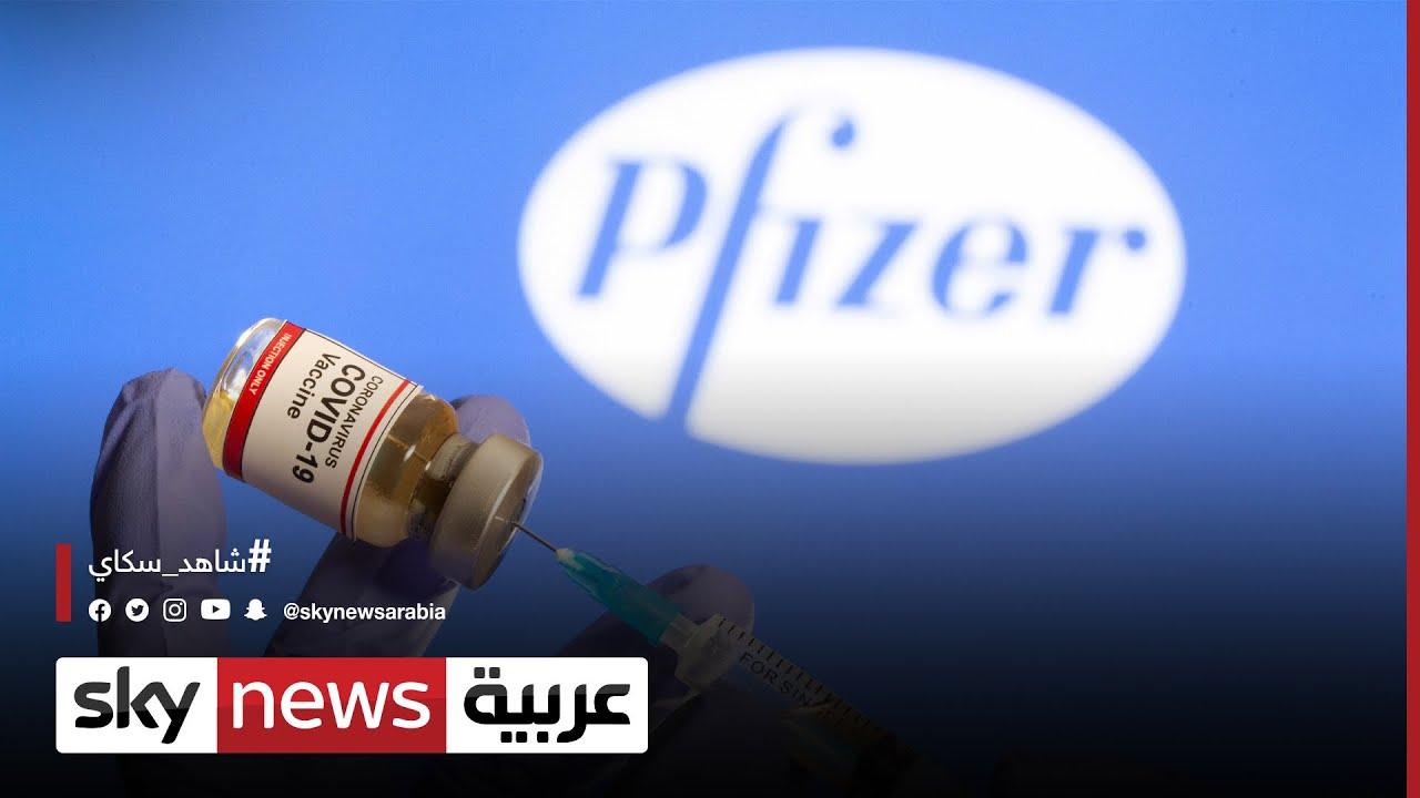 موافقة أميركية على جرعة معززة من فايزر لفئة معينة  - نشر قبل 4 ساعة