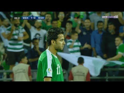 هدف مباراة الوحدات الاردني 1-0 الوحدة السوري   إياب ربع نهائي كأس الاتحاد الآسيوي 2017