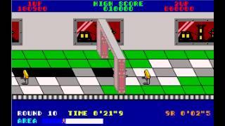 Metro-Cross - Atari ST