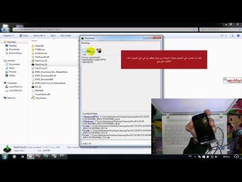 شرح تفليش وتعريب Samsung Rex 60 C3312R عن طريق usb + الفلاشة