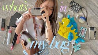 Download lagu Litasiriya What S In My Bag เราพกอะไรในกระเป าบ าง