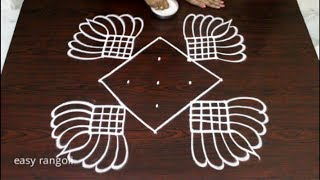 Latest Padi Kolam Designs with 5x5 dots - Geethala muggulu - easy lotus flower rangoli art