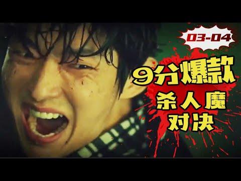 어쩌다FC를 새로 이끌 2대 주장 '이형택(Lee Hyung-Taik)'👑 뭉쳐야 찬다(jtbcsoccer) 54회 from YouTube · Duration:  3 minutes 28 seconds